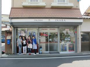 inaba18.jpg
