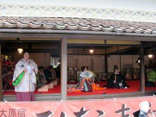 kimono10.jpg