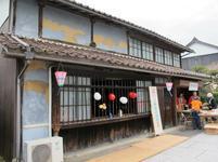 ohara33.jpg