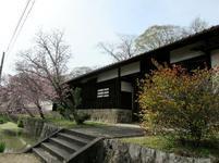 tateishi_4-6-2.jpg