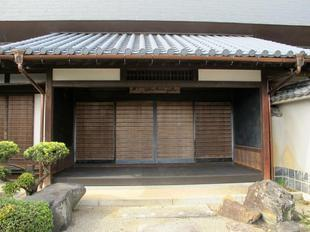 tateishi_4-6-32.jpg