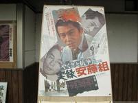 takanoeki54.jpg