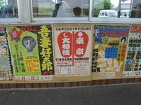 takanoeki58.jpg