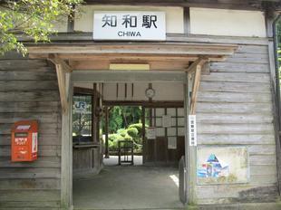 tiwa022.jpg