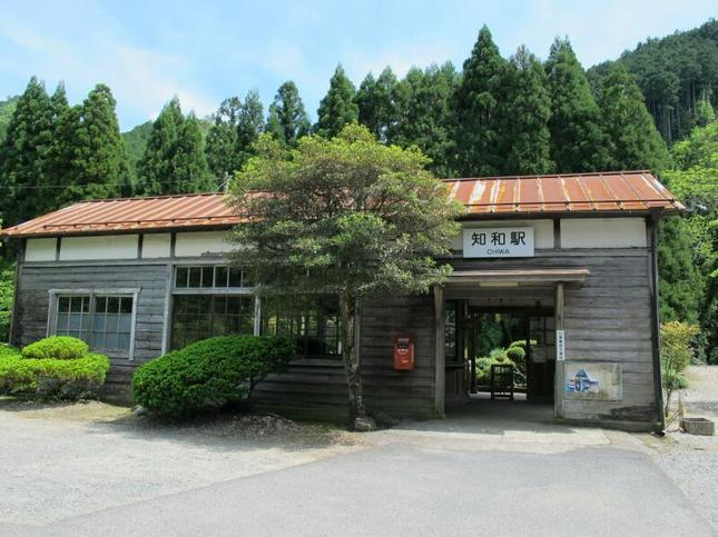tiwa024.jpg