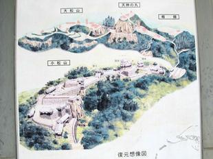 matsuyama38.jpg