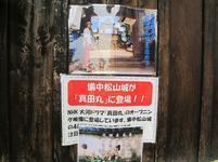 matsuyama62.jpg