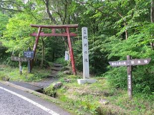 jyabuchi26.jpg