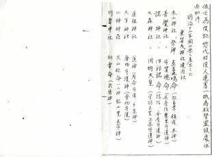 東賀茂神社3026.jpg