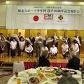 少林寺拳法連盟 勝北スポーツ少年団設立20周年記念