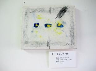 yasuda32016-8-13.jpg