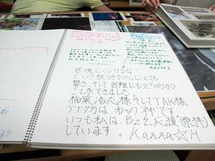 inaba_f.jpg