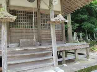 tafukuzi12.jpg