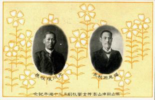 tsukou1.jpg