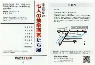 yasuda_san.jpg