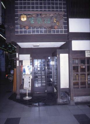 800px銀天街24161.jpg