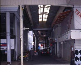 gobanagai1.jpg