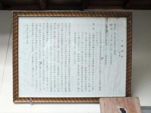 kozakura8.jpg