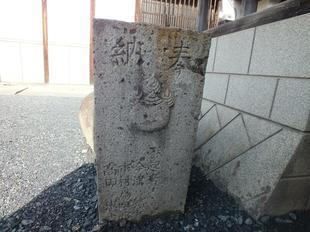 kozuga6.jpg