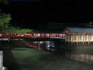 miyajima6.jpg