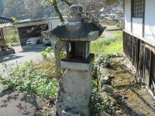 saradaishi2.jpg
