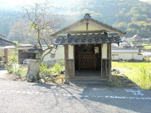 saradaishi3.jpg
