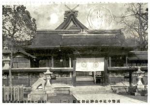 800nakayama-2.jpg