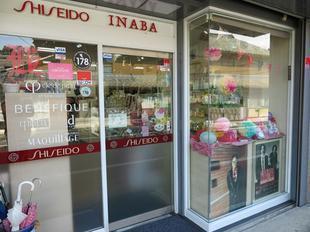 inaba2-6.jpg