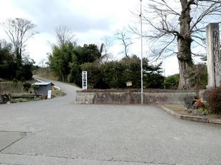 nakayama-1.jpg