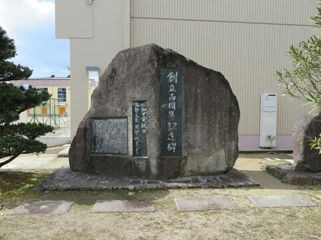 takakurahi2.jpg