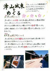 8fujita1.jpg