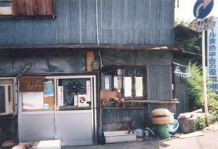 fukiya06.jpg