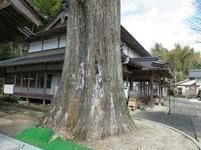 gokurakuji11.jpg