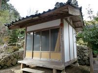 gokurakuji20.jpg