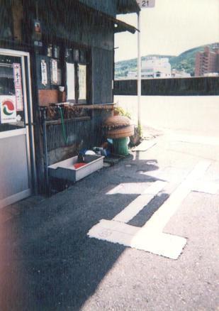 nakamotoya1.jpg