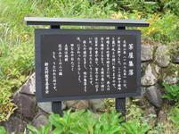 shinjyo32.jpg