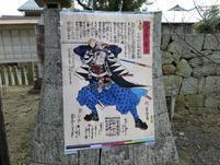 yogorou10.jpg