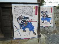 yogorou11.jpg