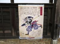 yogorou13.jpg