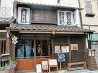 izumokaidoukawanabe34.jpg