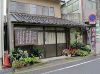 izumokaidoukawanabe46.jpg
