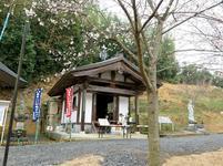 kaicyo61.jpg
