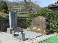 katayama4-14-3.jpg