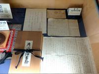 katayamasen33.jpg