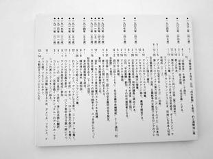 katayamasen39.jpg