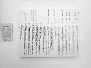 katayamasen41.jpg