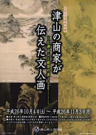 苅田1082.jpg