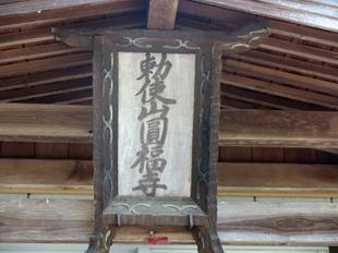 oshiire-9.jpg
