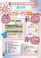 800motouomachi.jpg