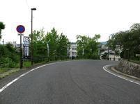 hatainaba12.jpg
